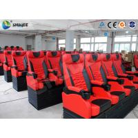 Pu Leather Imax Movie Theater , Electronic Dynamic 4DM Motion Chair 4D System Manufactures