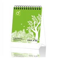 Customized Promotion Wall Calendar, Cheap fast delivery wall calendar printing, pocket calendar printing Manufactures