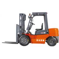 H2000 Series 2-3.5T I.C. Counterbalanced Forklift Trucks RELIBLE SPECIAD DESIGNED INSTRUMENT Manufactures