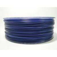 China 3mm ABS 3D Printer Filament - Dimensional Accuracy +/- 0.05mm - Professional Grade 3D Printing Filament on sale