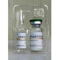 China Antipyretic Analgesics Propacetamol Hydrochloride for Injection on sale