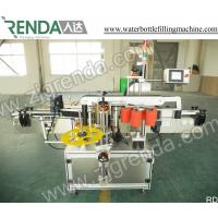 Renda Full Automatic Sticker Labeling Machine For Round Square Bottles Manufactures