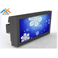 China Tv Wall Mounts Outdoor Digital Signage 43 Inch Android Advertisement Player on sale