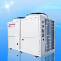 Commercial 36KW Air To Water Heat Pump With WIFI Control Function 380V 50Hz Manufactures