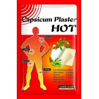 High Quality Hot Capsicum Plaster Manufactures