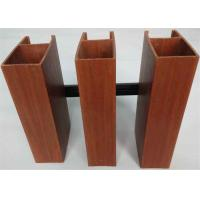 China Faux Wood Indoor Suspended Ceiling Panels PVC Laminated 40*25mm on sale