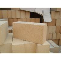 Refractory fire clay brick SK32 SK34 manufacture good price supplier in China Manufactures