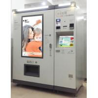 touch screen vending machine for sale