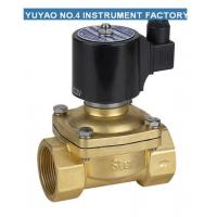 """China 1/8""""3mm Electric Brass Natural Gas Solenoid Valve Direct Acting 24VDC on sale"""