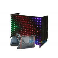 SMD RGB P20 Flexible LED Curtain Image Effects DMX512 Shapes Star Curtains Manufactures