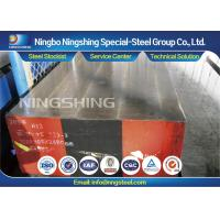 High Toughness Machined AISI H13 Hot Work Tool Steel Flat Bar Manufactures