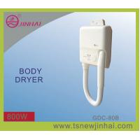 Low noise Body Dryer GDC-80B Manufactures