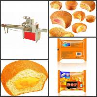 0-1kg Food/cake/biscuit /bread/bakery/snack packing machine,factory price,today machine Manufactures
