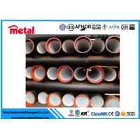 Round SSAW 3LPE Plastic Coated Oil Pipe , 610MM SCH 10 Painting Steel Pipe Manufactures