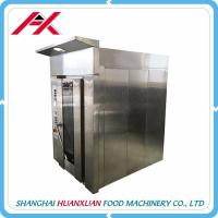 35kw Rotating Bakery Oven , Electric Pizza Oven With High Performance Manufactures