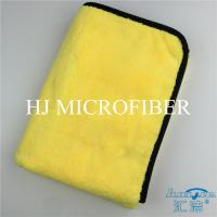 China Professional Microfiber Car Cleaning Towel Super Absorbent Yellow Color High - low Pile Cloth on sale
