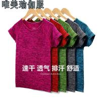 China Women's Short Sleeve Sports T-shirt Moisture Absorbent Quick Dry Yoga Clothing on sale