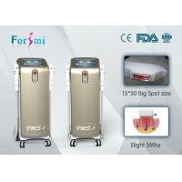 High Power Multi-function OEM&ODM champagne ipl e-light rf shr 3 in 1 machine Manufactures