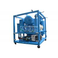 Oil Flow Variable Type Vacuum Dehydrator Oil Purification System ZYD-150/9000LPH Manufactures