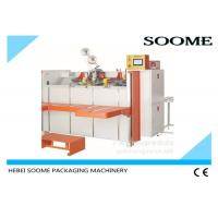 Total Horsepower Automatic Box Stitching Machine Electric Switch Control 2000Kg Weight Manufactures