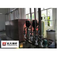 PLC Controller Oil Steam Boiler Q345R Carbon Steel 4 Tons Per Hour For Paper Mill Manufactures