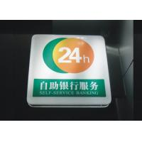 Buy cheap Double Sides Banking & Financial Institution Signs 24 Hours ATM Sign 50X50cm from wholesalers