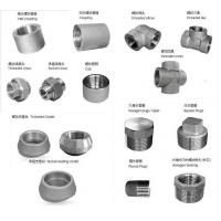 Stainless Steel Cross Pipe Fitting Manufactures