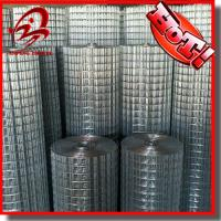 Buy cheap Welded Wire Mesh(manufacturer) from wholesalers