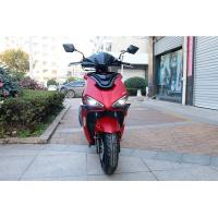 """Front ABS Disc Brake 150cc CVT Motorcycle With 12"""" DOT Tire / Alum Rim Manufactures"""