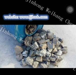 Buy cheap good quality calcium carbide 295l/kg-305l/kg 50-80mm 100kg/drum from wholesalers