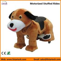 Battery Operated Motorized Stuffed Rides on Toys for kids and adult-Dog for sale