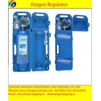 steel medical small portable oxygen cylinder (type-WMA) Manufactures
