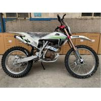 China Hus250 Off Road Dirt Bike Hydraulic Disc Brake And Reverse Shock Absorber on sale