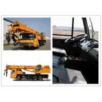 Buy cheap Max Torque 1050nm  Truck Mounted Crane Main Boom Length 10.2 - 32.1m from wholesalers
