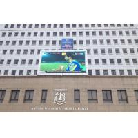 Quality 2RGB P25 Mega Screen Advertising LED Displays ,  LED Billboards Outdoor for sale
