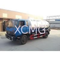Highly Resistant 5 Ton Special Purpose Vehicles , Vaccum Septic Pump Truck For Noncorrosive Mucus Liquid Manufactures