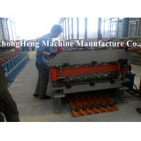 Quality Double-trapezoid Roofing Sheet Roll Forming Machine For building material for sale
