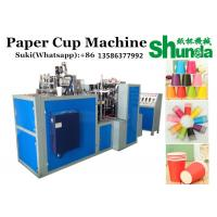 China Professional Intelligent Paper cup Making Machine Paper Cup Making Plant 2oz - 22oz on sale