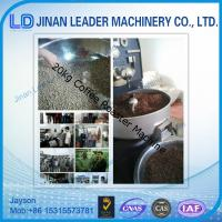 China 20 kg electrical durable commercial coffee machines on sale