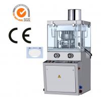 Double Color Dishwashing Tablet Compression Machine PLC And Touch Screen Control Manufactures