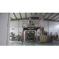 China Vertical Powder Filling Line For Granules Product 220V 50Hz Holes Punching on sale