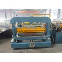 Automatic Station Power 5.5kw Roof Tile Making Machine Standard With CE Manufactures