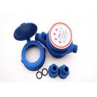 Multi Jet Industrial Water Meters , Dry Dial 15MM Cold Water Meter Manufactures