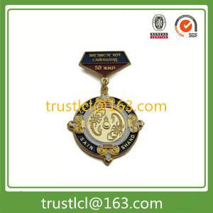 China Custom metal military award medal , souvenir award medal, trophy for sales on sale