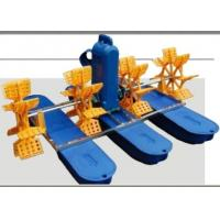 Paddlewheel Aerator For Fish Ponds Of Thoseyouth