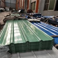 China green lotus color steel metal roofing sheet 11800mm for prefabricated factory on sale
