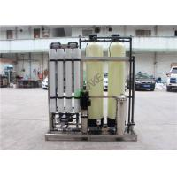 CE Approved  Water Treatment Plant For Industrial With  Fiber Reinforced Plastics Material for sale