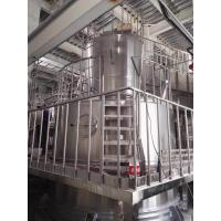SUS304 Centrifugal Spray Dryer Industrial For Processing Egg Liquid Into Powder Manufactures