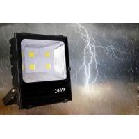 Super Bright Security Stadium Lights Waterproof 200W LED Outdoor Flood Lights Manufactures