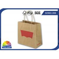 Recycled 4C Logo Printing Brown Kraft Paper Bags Shopping Bags with Paper Handle Manufactures